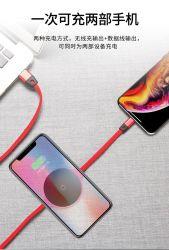 Handy-Aufladeeinheit Qi drahtloses Chargermore als Leitungsgebühr