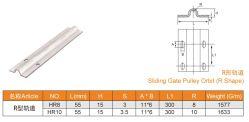 싸게 55/58mm 미끄러지는 문 폴리 궤도 (R/V 모양)