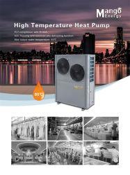 تخفيضات ساخنة 10.8كيلو واط مضخة سخان مياه ساخنة لمصدر هواء Evi