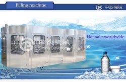 自動液体水充填パッキングマシン / ミネラルウォータープラント機械コスト / 水ボトリングプラント価格