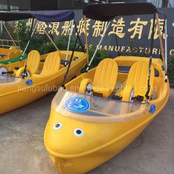 Cartoon integrado de polietileno quatro Pessoa Park Amusement Pedal de passeios de barco eléctrico