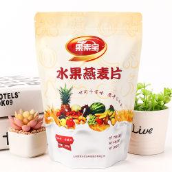 Mylar Aluminized foil Rook Proof Resealable Food Storage Custom Nieuw Verpakking met ritssluiting