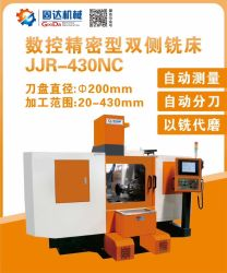 Jjr-430nc-Small Area-Stable Performance-First escolha para as PME