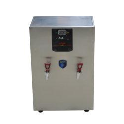 Ak40L王のエネルギー効率が良いマイクロコンピューターの情報処理機能をもったステップの電気給湯装置