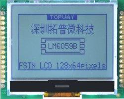 128X64 그래픽 LCD 디스플레이 모듈