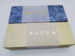 La moda popular y exquisita caja de embalaje de papel especial Caja de regalo Caja plegable de Tapa y base de verificación