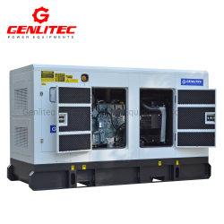 Германия качества 120 квт/150ква звуконепроницаемых дизельный генератор с двигателем Deutz дизельного двигателя