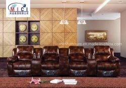 Домашний кинотеатр Cinema кожаное кресло диван
