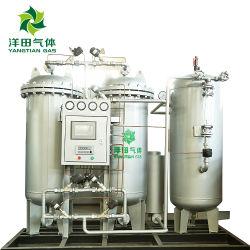 El 99,999% generador de nitrógeno de alta pureza para corte por láser con la certificación