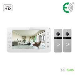 "HD 7の""相互通信方式のインターホンのメモリのビデオドアの電話ホームセキュリティー"