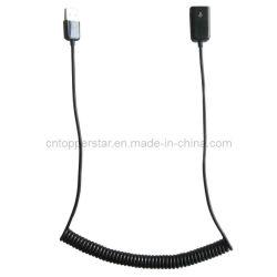 كابل تمديد المطول USB2.0 القلي (SNY5226)