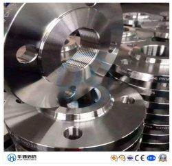 OEM ANSI B16.5 炭素鋼ステンレス鋼鍛造パイプフランジリング