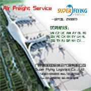 De internationale Luchtvracht van de Vrachtvervoerder Van China aan de Luchthaven van Vancouver, Canada