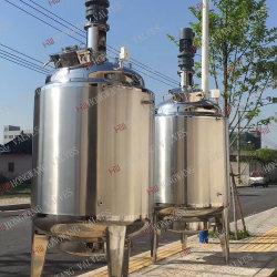Acero inoxidable Medidas sanitarias el procesamiento de alimentos depósito mezclador al vacío para líquido/química/Farmacia
