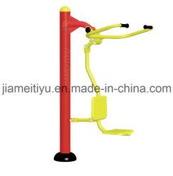 Stoelen van de Trekkracht van de Gymnastiek van de Apparatuur van de Geschiktheid van Zijincheng de Rode & Gele Openlucht