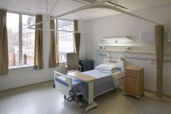 Быстрое обновление больницы шторы конфиденциальности