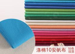 폴리에스테 Cotton 260GSM Woven Tent Canvas Fabric