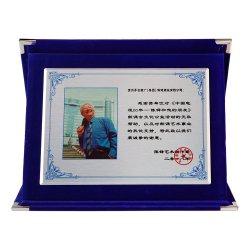 Прямые продажи честь сертификат может быть настроена большой складной закрыт сертификат зубного налета