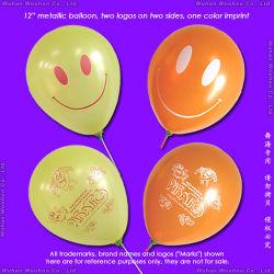 Helio globos metálicos de goma inflables para niños juguetes