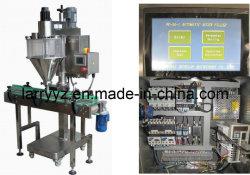 Fg2a-1粉の充填機及びオーガーの充填機及びオーガーの注入口及び薬剤の機械装置