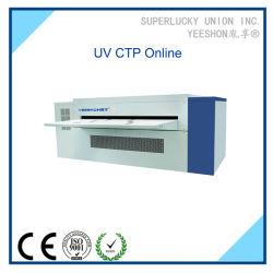 동적인 자동 초점 따로 잇기에게 Ctcp 격판덮개 만들기 기계장치 나이지리아 Photopolymer 인쇄