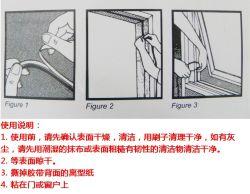 アクリルの支払能力がある二重側面PVC泡テープ