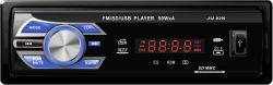 Barato preço LED 1 DIN estéreo para automóvel com USB/SD/AUX