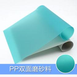 노트북 파일 플라스틱 애완 동물 물자를 인쇄하는 PP 바인딩 덮개 PVC
