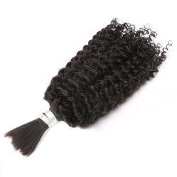 ブラジルのねじれた巻き毛の組みひもWeft人間の毛髪の大きさ無し