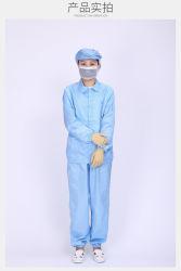 Fabriqué en Chine l'appareil de protection personnelle, type fendu vêtement antistatique peut exporter