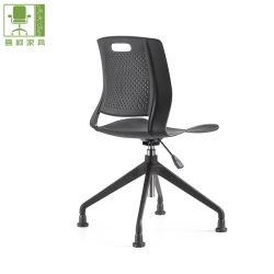 피마자를 가진 플라스틱 의자 겹 회전 의자