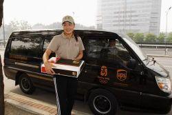 La Chine à l'UK Express, l'expédition, l'air et d'autres services de logistique de l'agent de fret de porte