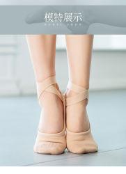 La formation en danse ballet 2021Chaussures Chaussures Chaussures Chaussures de formation de yoga à plat