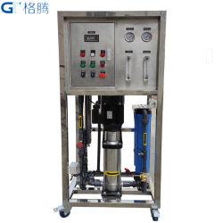 Hauptumgekehrte Osmose-reines Wasserbehandlung-Filter-System des gebrauch-250L
