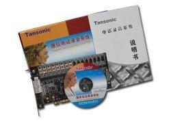 WTansonic 8 Delen van het Traliewerk van het Ijzer van Systemrought van het Registreertoestel van de Telefoon van het Kanaal PCI
