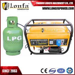 2kw 3kw 5kw LPGのガソリンガソリン機関の発電機の二重燃料の電気開始