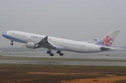 Luftfracht-Luftfracht von China nach weltweit durch Emirates Airlines/Etihad Fluglinien-/Turkish-Fluglinien/Cathay- Pacificfluglinien-/China-südliche Fluglinien /UPS