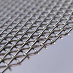 アマゾンEbay選択1-600の網304の316ステンレス鋼の金網 (SSWM)