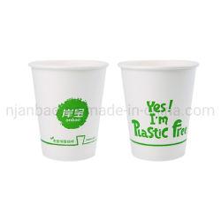 플라스틱 자유로운 Eco 친절한 생물 분해성 Compostable 서류상 커피 잔