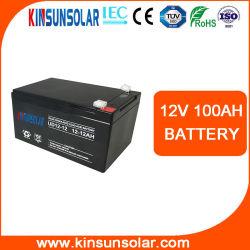 12V/100ah太陽エネルギーエネルギー再充電可能なゲルの太陽系電池