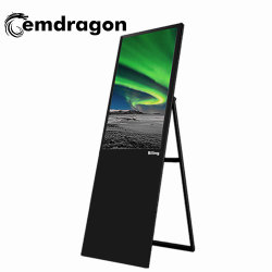 Draagbare Lcd Digitale Signage Reclamescherm 43 Inch Download Advertising Player Dvd Player Afstandsbediening Led Hd China Video