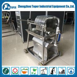- La séparation des liquides solide châssis en acier inoxydablefiltre multicouche
