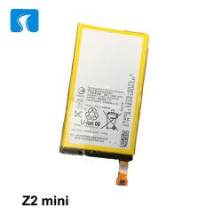 3000mAh neue Handy-Batterie der Vorlagen-Lis1547erpc Z2mini für Z2a Z2 MiniZl2 Sol25 D6563 Abwechslungs-Batterie