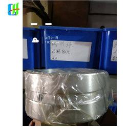 H16V190 de piezas de motor Diesel 601.01.23 Cojinete principal de la marca superior Jichai