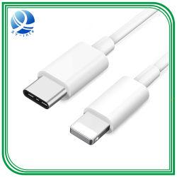 iPhone5용 라이트닝 8핀-USB 케이블