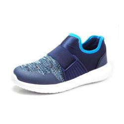 Form-Freizeit-Kind-Schuhe