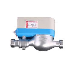 Dn 20 IC Карты предоплаты счетчик воды Smart счетчик воды