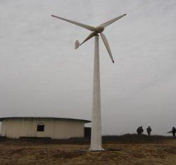 150W-500kw 수평한 축선 바람 터빈 영구 자석 발전기 시스템