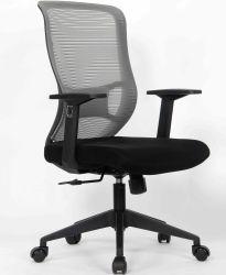 T-Arms - Desk Chairの中間BackのBlack Mesh Swivel Ergonomic Task Office Chair