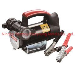 CE 認証フューエルディスペンサデュアル防水 12V/24V 50 LPM 自己プライミング 1 インチ電動ベーンポンプディーゼルポンプ